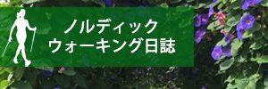 banner7a