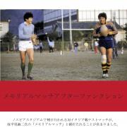 6/16 神戸イベント開催!!