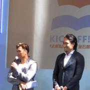 ラグビー好き集まれ!in TOKYO