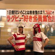 東京イベント写真でーす!その1